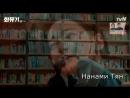 Клип к дораме Хваюги / Корейская одиссея-Я останусь