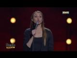 Stand Up: Виктория Складчикова - Современные извращения