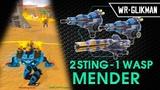 Стинги и Васпы Романтика! Mender 2 Sting 1 Wasp MRK2. War Robots.