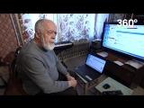 Дедушка-блогер ведет научно-популярный канал