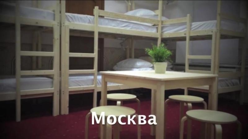 Двухъярусные кровати для хостелов, общежитий и квартир. Экомебель недорого. Mebe