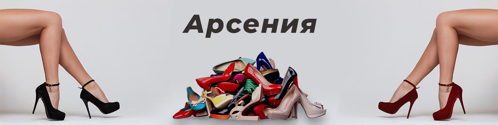 082d0cde6 Женская обувь больших размеров Арсения г.Воронеж | ВКонтакте