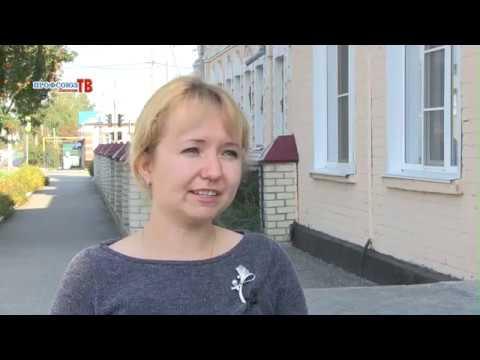Профсоюз-ТВ-Липецк , эфир от 24.09.2018 г. » Freewka.com - Смотреть онлайн в хорощем качестве