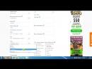 Регистрация модели на Bongacams или хороший заработок в интернете на видео