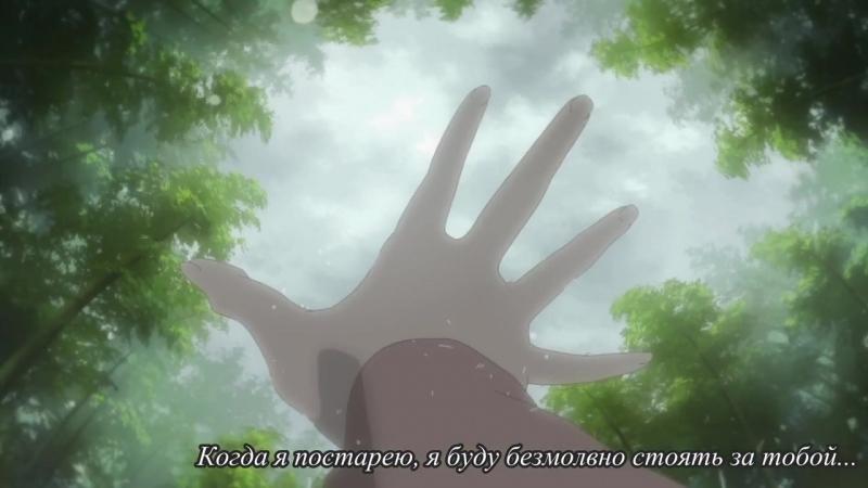 Убежище Shelter OVA AniDub mp4