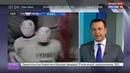 Новости на Россия 24 НХЛ новичок Торонто Мэттьюс забросил четыре шайбы в своей дебютной игре