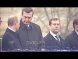 Песня про Януковича! Музыкальный клип
