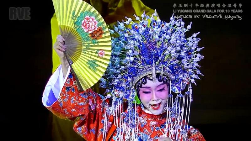 Опера Опьяневшая Гуйфэй (贵妃醉酒), постановка на концерте Десятилетие творчества (李玉刚十年经典)