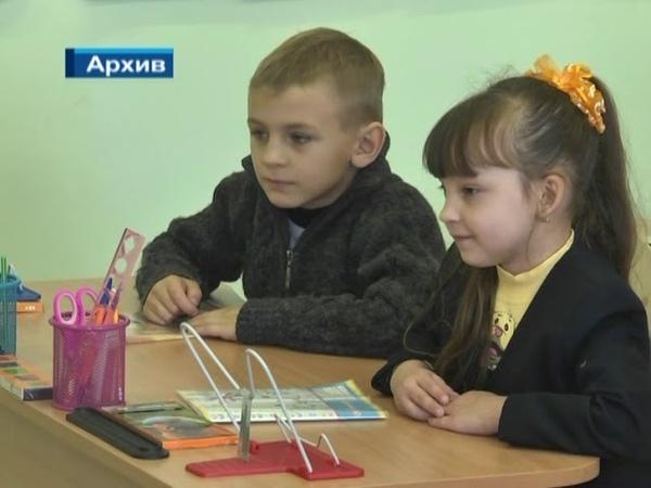 ГТРК ЛНР. Вести-экспресс. 12.00. 13 июня 2018