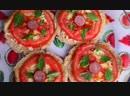 Мини пиццы за 3 минуты