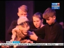 Легенды острова Ольхон ожили на театральной сцене в Иркутске