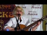 05. Наталья Новикова - Я - не Марина Влади (Наталья Новикова)