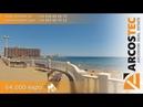Продажа недвижимости в Испании. Квартира в 150 метрах от моря от компании Аркостек