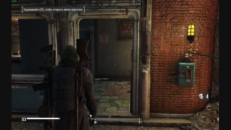 Fallout4 13.11.2018 23_37_50