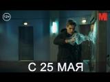 Официальный трейлер фильма «Черновик»