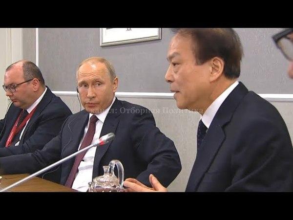 Путин Чёткий Ответ Китайцу о Развитии Российско-Китайских Отношений!