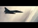 Музыка из фильма Les chevaliers du ciel. Рыцари неба