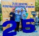 Сергей Клюс фото #20