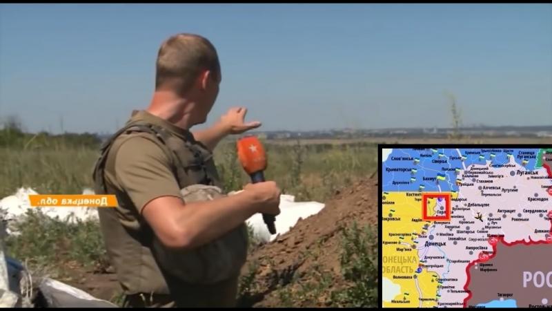 Фронт-Донбас: Горлівка [21.06.2018]