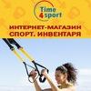 ☰ Time 4 sport ☰ Спорт. инвентарь и оборудование