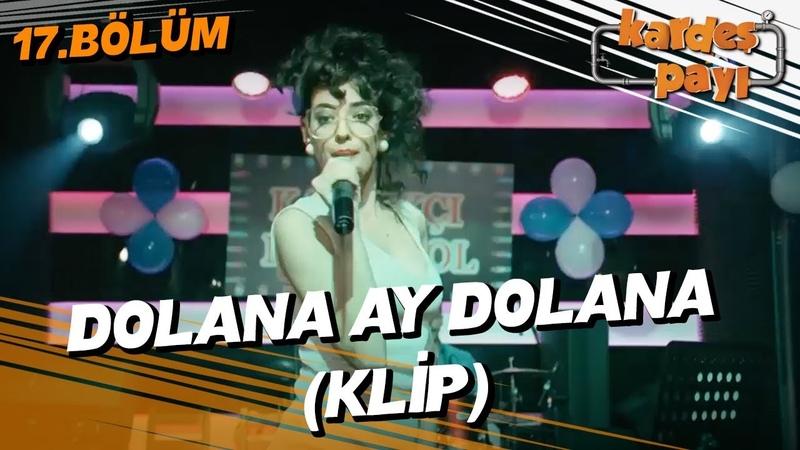Kardeş Payı 17.Bölüm - Feyyza'nın yorumuyla Dolana Ay Dolana