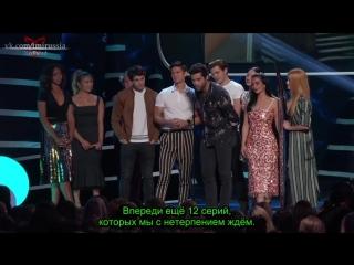 Shadowhunters wins TCA 2018_720_rus