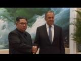 Видео встречи Сергея Лаврова и Ким Чен Ына в Пхеньяне