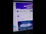 Розыгрыш билетов на стадион