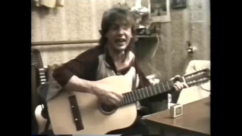 Александр Башлачев - В коммуналке у БГ (1986)