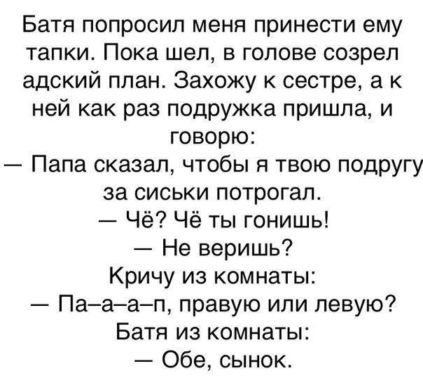UjLwbkkH uY - Улетные гифки декабря 2017