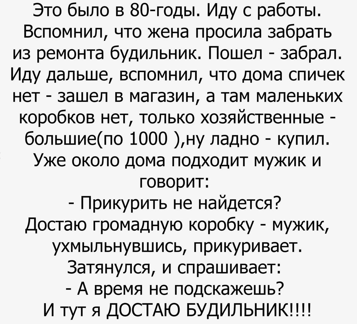 uIqD8WQMQmw - Улетные гифки декабря 2017