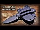Нож выживания RUIKE HORNET F815 Survival knife