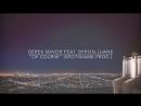Derek Minor feat Byron Juane Of Course prod by Spotshame