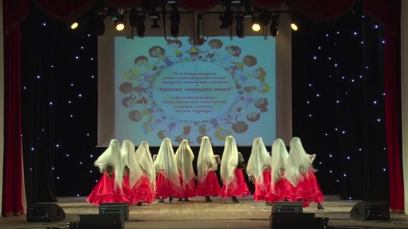 Татарский танец. Берега надежды