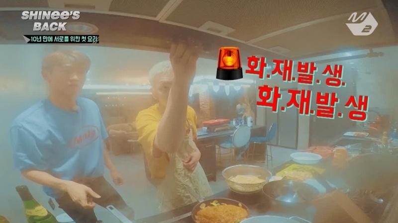 [SHINee's BACK] Ep.4 레알로 하얗게 불태워버린 키셰프의 요리교실