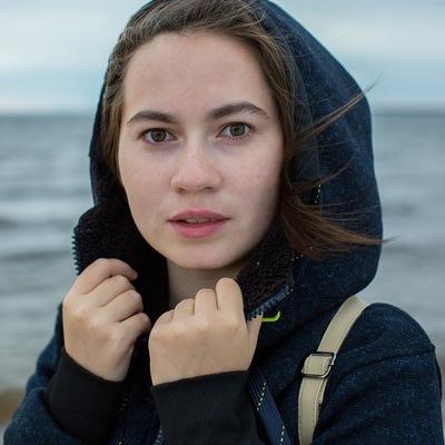 Надежда Кропачева
