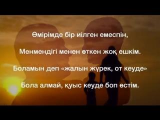 Ұлыма Мұқағали Мақатаев. Оқыған Бауыржан Сапаров.mp4
