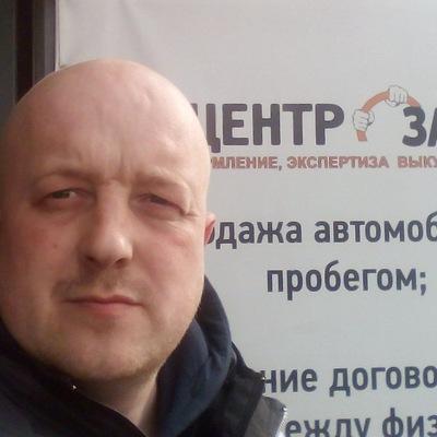 Вячеслав За-Рулём