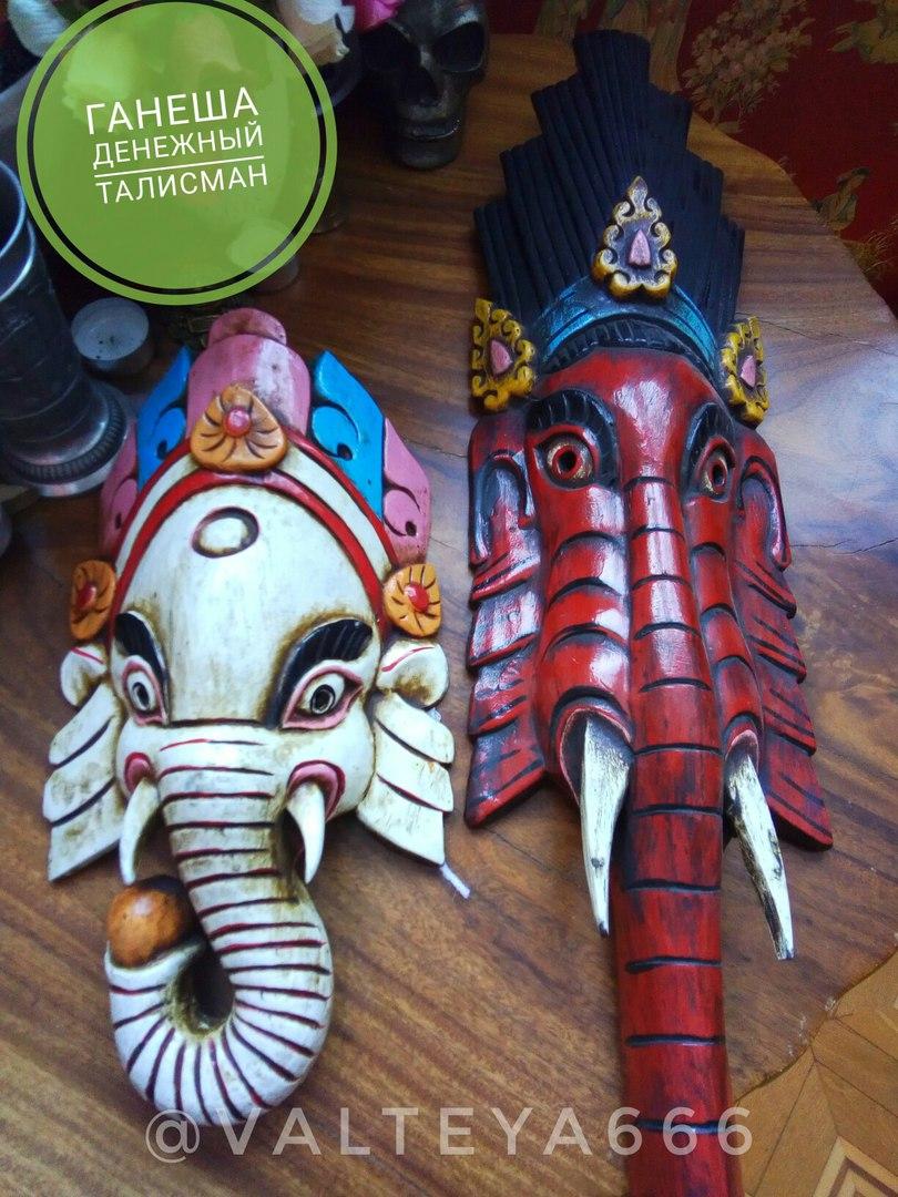 защитапомещения - Настенные маски с магическими программами.  ZyMfjU3v_c0
