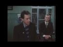 Место встречи изменить нельзя, 4-я серия (1979)