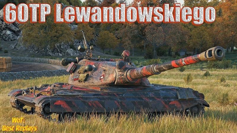 60TP Lewandowskiego : Много пота Ради Победы * Редшир