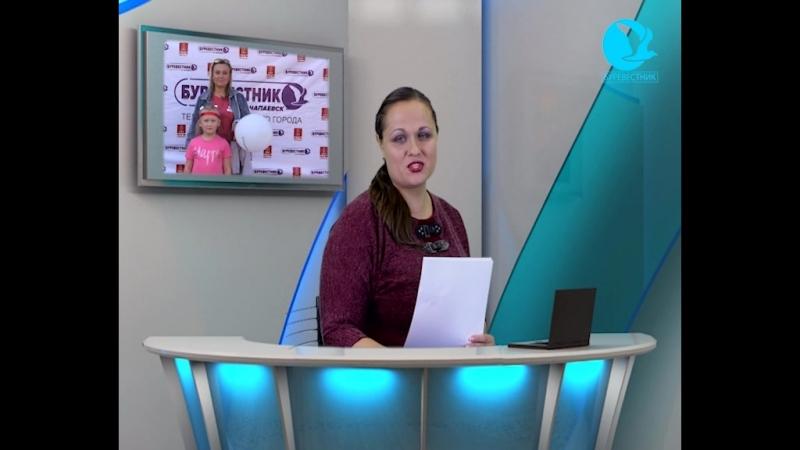 Акция Буревестника Поздравь свой любимый город на Чапаевской матрёшке 2018