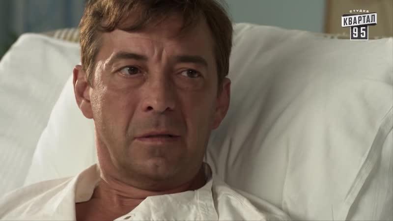 Сериал Байки Митяя 3 я серия Выздоровление
