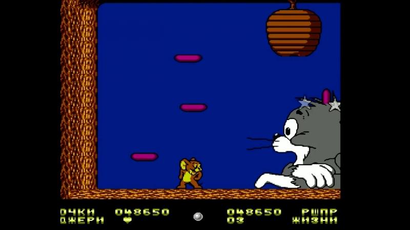 Tom Jerry and Tuffy (Nes Cover)_ Том, Джерри и Дуфи на ковре