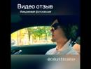 Видео отзыв от артиста и продюсера Василия Опалева