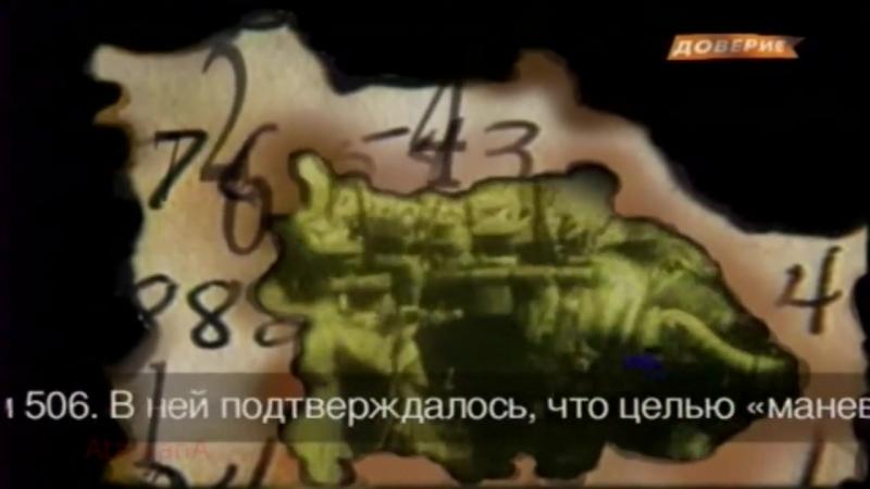 ПЕРЛ ХАРБОР HD ЛУБЯНКА