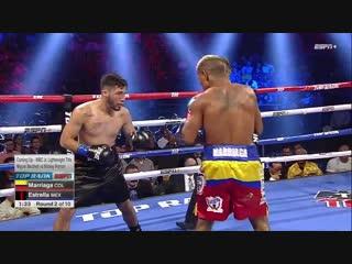 Мигель Марриага vs. Хосе Эстрелла / Miguel Marriaga vs Jose Estrella