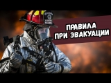 Дима Бикбаев. ХайпNews [29.03]