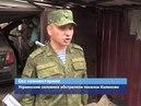 Украинские силовики обстреляли поселок Калиново