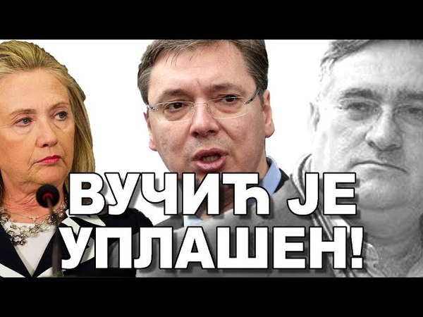 Đorđe Vukadinović Vučić se plaši i Amera i Lazareve kletve ! RasPravda